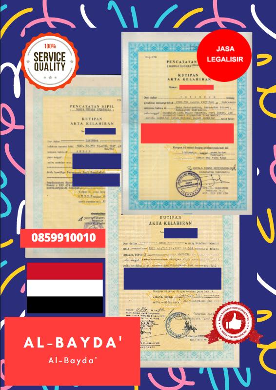 Jasa Legalisir Akta Lahir Indonesia Di Al-Bayda' - Yaman    08559910010