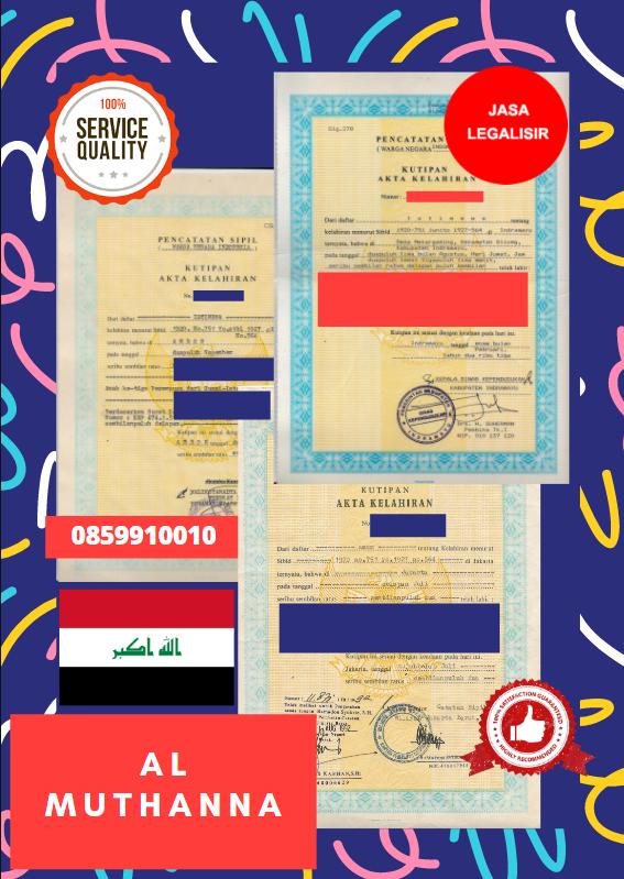 Jasa Legalisir Akta Lahir Indonesia Di Al Muthanna - Irak    08559910010