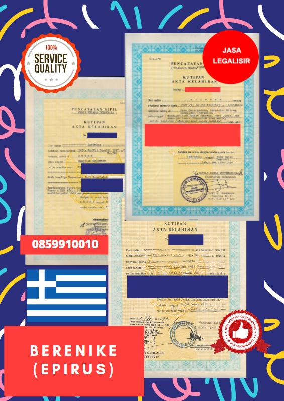 Jasa Legalisir Akta Lahir Indonesia Di Berenike (Epirus) - Yunani || 08559910010