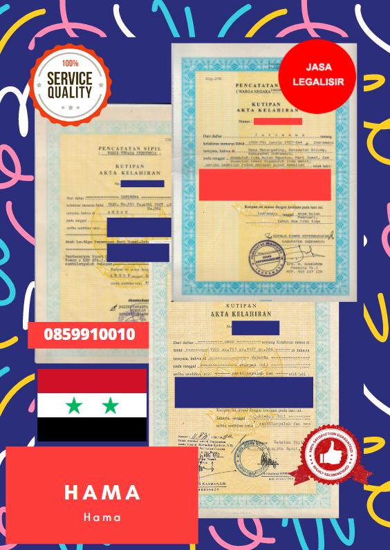 Jasa Legalisir Akta Lahir Indonesia Di Hama - Suriah    08559910010