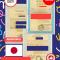 Jasa Legalisir Akta Lahir Indonesia Di Hiroshima – Jepang    08559910010