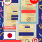 Jasa Legalisir Akta Lahir Indonesia Di Kanagawa – Jepang    08559910010