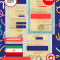 Jasa Legalisir Akta Lahir Indonesia Di Kerman – Iran || 08559910010
