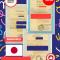 Jasa Legalisir Akta Lahir Indonesia Di Tokushima – Jepang || 08559910010